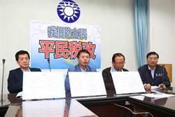 國民黨推「平民稅改」擬新增學貸扣除額