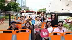 泰國媒體團來台踩線 台北觀光巴士初體驗