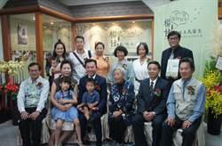 台灣首位日本樹木醫生楊甘陵展開幕