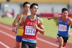 全運會》楊俊瀚2百公尺準決賽分組第1 決賽搶第3金