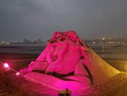 2017八里沙雕藝術裝置完成  邀民眾邂逅八里婚「沙」