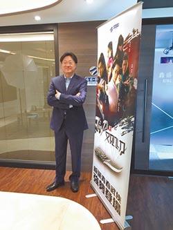 鑫盛 原創IP打出名號 獲大陸一線衛星台預購合約