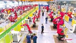 年產萬台 陸最大機器人基地啟用