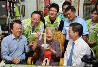 強大遺傳! 彰化最高壽108歲和兒女都是模範父母親
