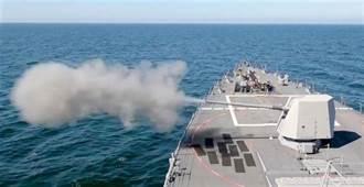 美國海軍超高速炮彈 速度每秒2.5公里