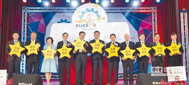 高應大22日舉辦3校合併前最後一次校慶,校長楊慶煜等人以「五四精彩星願星」慶賀。(呂素麗攝)