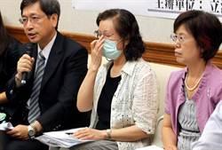 台大碩士當兵遭凌虐自殺 家屬獲國賠286萬