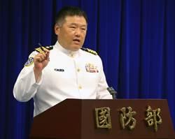 慶富獵雷艦案 海軍:沒有機密外流到大陸