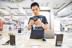 iPhone X上市倒數 券商調查:需求大 但不突出