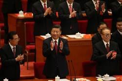 洪奇昌》中國模式的世界和平