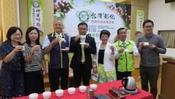 擦亮八卦山咖啡招牌 第六屆彰化咖啡生豆品質評鑑27日登場