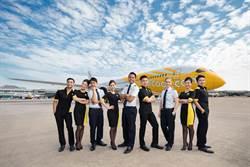 旅展最有誠意 酷航飛新加坡「含稅」千元有找