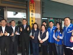 新竹市長選戰號角響起國民黨林耕仁參選服務處揭牌