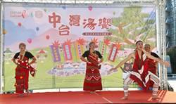 6大溫泉區首次結合 中台灣湯饗11月熱鬧登場