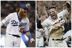 MLB》世界大賽關鍵五問 決定冠落誰家