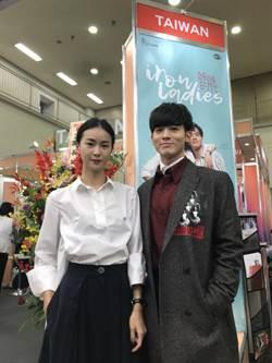 鍾瑶撇吳慷仁和小樂談姊弟戀《姊的時代》卡司曝光!