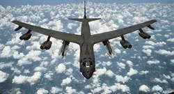 美軍B-52轟炸機24小時待命?高層否認