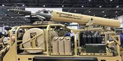 受豐田戰爭啟發 美國公司製作火箭卡車
