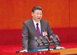 「習近平新時代中國特色社會主義思想」 正式寫入黨章