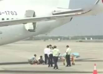 罕見! 東航空姐從客艙摔落停機坪骨折送醫