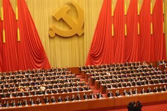 中時社論:跨越無色覺醒三座大山之二》反共有兩種 要認識今天的共產黨