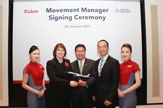 中華航空公司與航空旅遊產業技術與服務供應商Sabre擴展夥伴關係