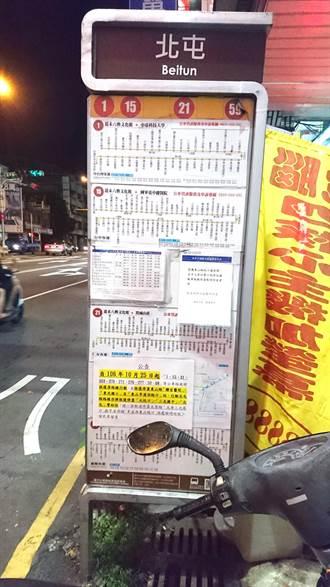 中市東山路地下道填平 10月25日起公車恢復原路線行駛
