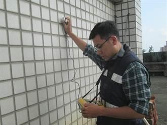 檢測老屋 建築物結構非破壞性檢測人員開班