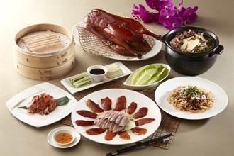 一鵝也可以四吃! 台北喜來登辰園雙主廚「金鵝御宴」好美味