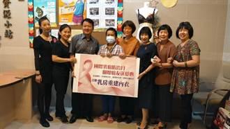粉紅絲帶國際乳癌防治月  安泰東港關懷癌友送重建內衣