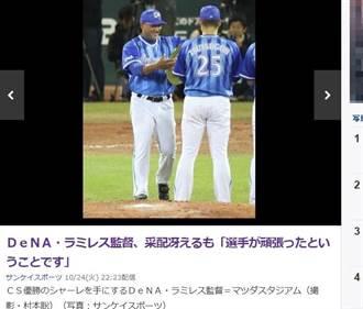 橫濱曾長達17年無緣季後賽...他掌兵符後重生