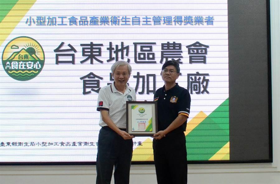 台東縣副縣長陳金虎(左)頒發餐飲衛生管理分級評核證書,共有113家業者獲獎。(黃力勉攝)