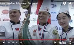 讚!世界麵包大賽台灣2連霸  陳耀訓奪冠