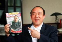 曾繼鄧小平登美《新聞周刊》封面 陸企業家魯冠球因病去世