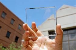 透明太陽能電板 可讓大樓自主發電