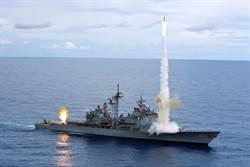 美國國會建議延長神盾巡洋艦役期