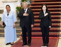 蔡英文訪南太過境美國 AIT主席莫健將接機