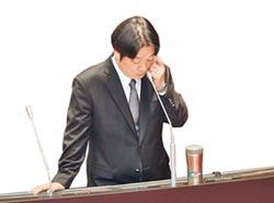 徐榛蔚促道歉 賴:李應有更好表達