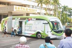 高雄雙車廂電動巴士試營運