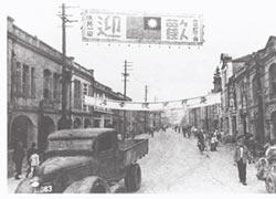陳復》台灣光復不能忘