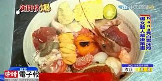 五大知名日式連鎖店 生魚片丼飯生菌全超標