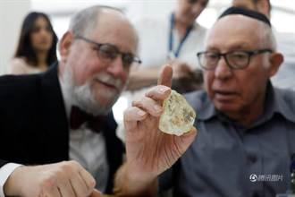709克拉 鵝蛋大鑽石拍賣估價19億