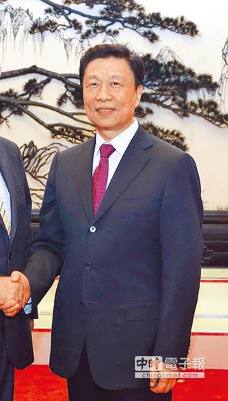 大陸國家副主席李源潮出局