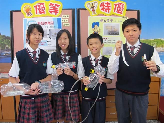 有得雙語國中小學生首次參與桃園市發明展競賽,成績優異。(呂筱蟬攝)