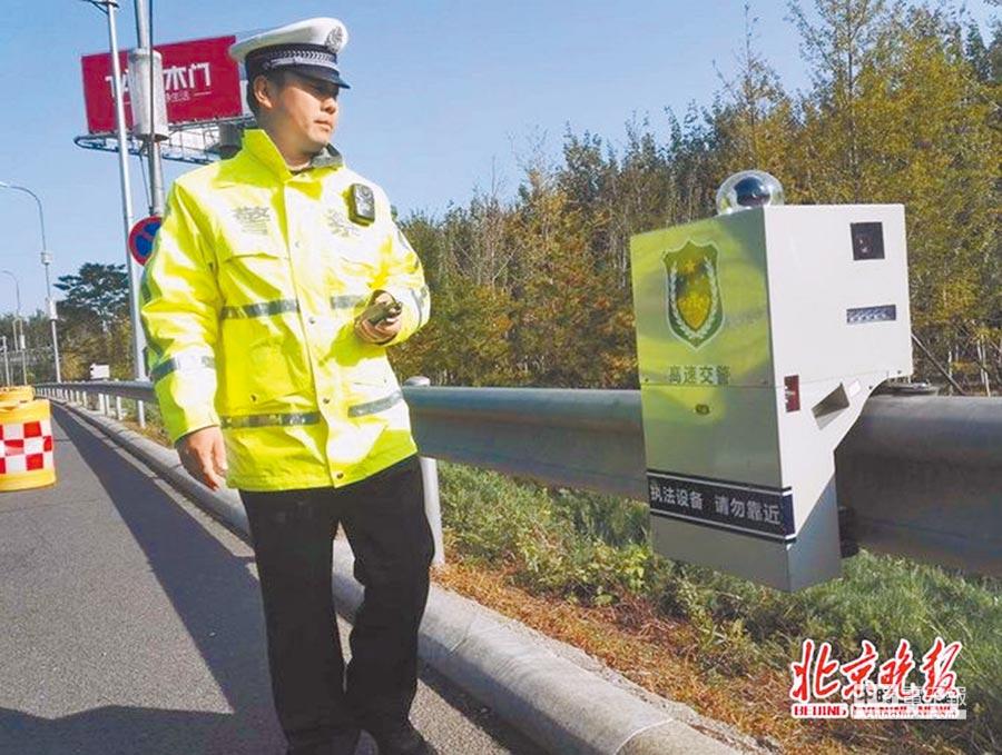 北京機場高速公路主收費站外的華誼橋下,啟用護欄型機器人。(取自《北京晚報》)