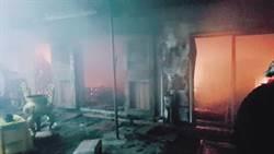 石碇宮廟燃燒3小時 屋主成「焦屍」
