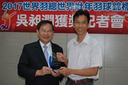 40歲一尾活龍! 嘉大吳昶潤勇奪世羽總壯年羽球錦標賽金牌