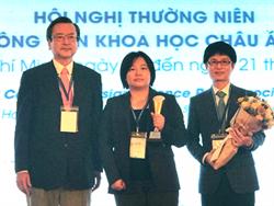 正瀚生技獲亞洲科學園區協會年度企業獎首獎殊榮