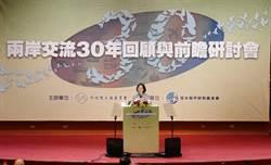蔡總統:民進黨曾為老兵返鄉探親請命