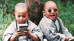 《新烏龍院》隔22年重拍!吳孟達、郝劭文回歸片場照曝光